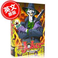 现货 小丑 青铜时代汇编 英文原版 The Joker: The Bronze Age Omnibus DC漫画 精装