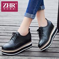 ZHR2017春季英伦风厚底松糕鞋女真皮布洛克休闲鞋平底内增高单鞋H106
