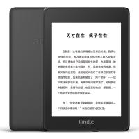 【儿童节特惠价,5.17~5.21日】亚马逊Kindle Paperwhite3电子书阅读器kindle7代电纸书kp