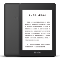 ���R�dKindle Paperwhite4 第四代 �子����x器kindle����kpw4包�]