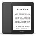 亚马逊Kindle Paperwhite4 第四代 电子书阅读器kindle电纸书kpw4包邮