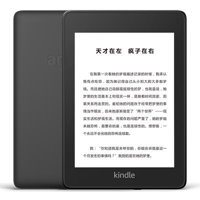 【kindle官方专卖店】亚马逊Kindle Paperwhite3电子书阅读器kindle7代电纸书kpw3包邮赠50元书券 送皮套 正品保障