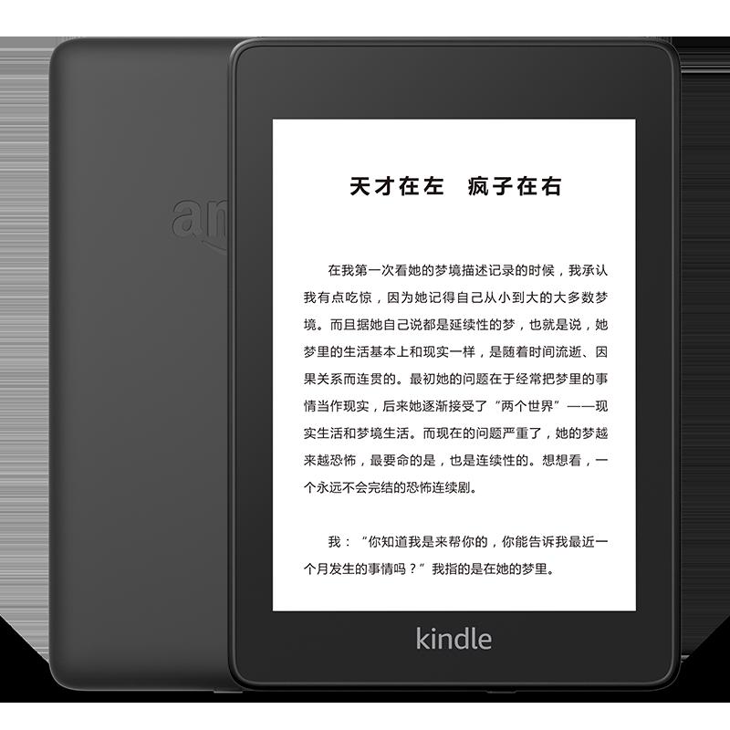 【kindle官方专卖店】亚马逊Kindle Paperwhite3电子书阅读器kindle7代电纸书kpw3包邮正品保障 超值赠品