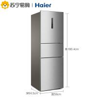 Haier/海尔BCD-258WDPM三门冰箱家用节能三开门冷藏冷冻风冷无霜