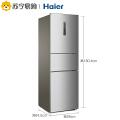 【5.25苏宁超级品牌日】Haier/海尔BCD-258WDPM三门冰箱家用节能三开门冷藏冷冻风冷无霜