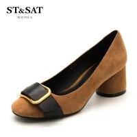 【星期六集团大牌日】星期六(ST&SAT)专柜同款羊皮革圆头粗跟单鞋SS73111215