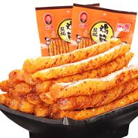 盐�h素鸡筋 50g*10包湖南特产辣条麻辣零食大礼包小面筋