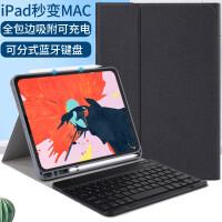 新款ipadpro11键盘套applepencil保护套苹果平板电脑壳笔槽全面屏蓝牙ke