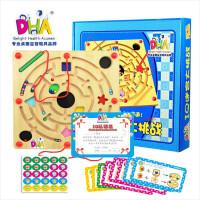 DHA运笔迷宫 亲子迷宫 磁性运笔迷宫 童话迷宫 手脑协调训练认知