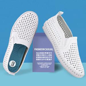 【限量抢购】奥古狮登夏季新品镂空透气小白鞋女乐福鞋韩版休闲鞋
