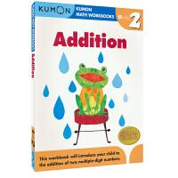 【首页抢券300-100】Kumon Math Addition Grade 2 公文式教育 小学二年级数学练习册 加法