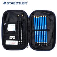 德国STAEDTLER施德楼100素描铅笔套装专业美术绘画素描工具初学者美术用品画具 套装 素描套装