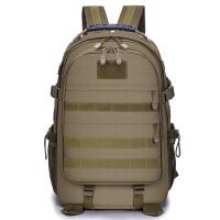 登山包战术包纯色运动登山旅行包户外包大容量多功能战术双肩包男女