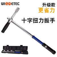 WISRETEC省力十字扭力扳手套装快速更换汽车轮胎维修工具力矩扭矩测量 CSCK-170F