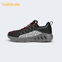【品类日4件4折】巴拉巴拉童鞋儿童鞋子男童运动鞋中大童轻便时尚百搭2021新款春秋