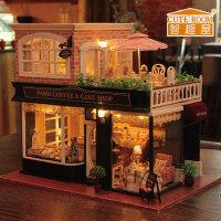 智趣屋diy小屋咖啡之旅手工房子小别墅拼装模型送男生生日礼物女