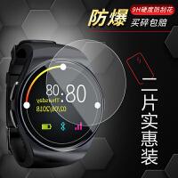 乐玛通(LOKMAT)智能手表KW18手表钢化玻璃膜防爆防摔全屏贴膜防蓝光保护膜