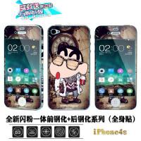 iphone4S钢化玻璃彩膜苹果4钢化膜防爆手机卡通前后贴膜彩膜
