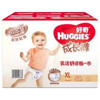 [当当自营]Huggies好奇 铂金装成长裤 XL64片*2(适合13-18公斤)箱装 男女通用拉拉裤