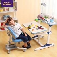 优沃 键控倾斜儿童学习桌椅套装 可升降小学生多功能写字台书桌
