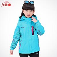 女童冲锋衣秋冬款外套抓绒保暖套装儿童三合一登山服