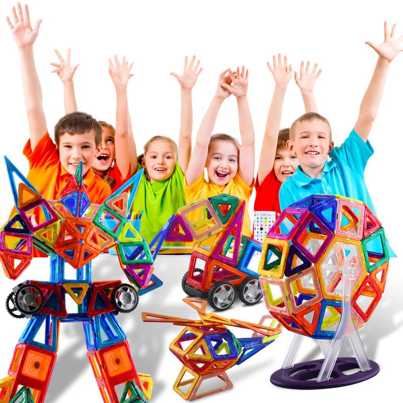 【悦乐朵玩具】儿童磁力片积木 百变提拉磁铁拼装建构片 磁性积木摩天轮车轮散片套装 早教益智玩具 送宝宝男孩女孩生日新年礼物3-6-12岁新年礼物礼品 早教益智玩具总动员