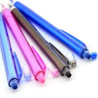 德国Stabilo自动铅笔0.5mm思笔乐透明杆三角笔杆儿学生童活动铅笔