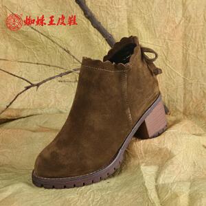蜘蛛王女鞋冬款圆头绒里短靴女短筒短靴中跟保暖舒适反绒皮女棉靴