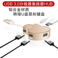 USB分线器集线3.0多口扩展坞联想戴尔惠普苹果微软笔记本电脑HUB