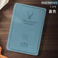 苹果5平板电脑保护壳ipad air2外套ipod全包边paid6爱拍apad 【mini4/5】7.9寸 通用【蓝色