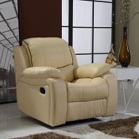 头等太空舱真皮沙发组合现代简约客厅家庭影院电动单人沙发躺椅