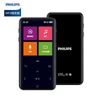 【支持当当礼卡】Philips飞利浦SA1508 8GB MP3 HIFI无损音乐播放器 2英寸彩屏 复读 录音 外放