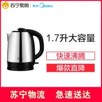 【苏宁易购】Midea/美的 MK-WSJ1702b电热水壶开水烧水壶304不锈钢1.7升正品特价