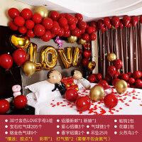 结婚气球装饰套装 结婚宝石红色气球婚庆用品派对婚礼场景婚房装饰浪漫房间布置套装