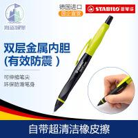 德国思笔乐 自动铅笔 不断铅芯 0.7mm/0.5mm 黑橙色/黑绿色/黑蓝色