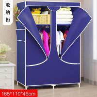 简易衣柜 钢架布衣柜衣橱折叠组装衣柜布衣柜现代简约经济型省空间 单门 整装