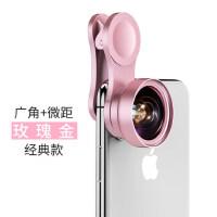 广角手机镜头微距iPhone自拍神器7p摄像头广角苹果8X通用单反拍照高清外置专业华为二合一套装相机