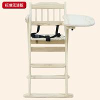 呵宝 婴儿餐椅 便携式宝宝餐椅 多功能实木餐椅 折叠餐椅
