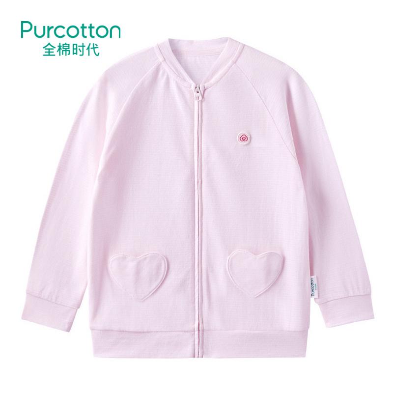 全棉时代 粉色女童针织长袖防蚊衣130/601件装