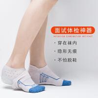 袜子隐形透气内增高鞋垫全包半垫后跟套男女脱鞋面试体检相