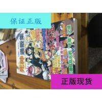【二手旧书9成新】死神通贩集 彩图漫画创刊号第2期 /创刊号第2期