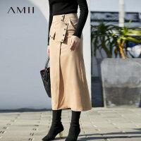 【到手价149元】Amii极简原宿chic半身裙女2018冬新个性通勤长裙直筒插袋高腰裙子