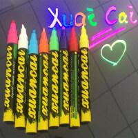 荧光板专用荧光笔 POP笔彩色记号笔液体玻璃板笔发光黑板笔水性笔