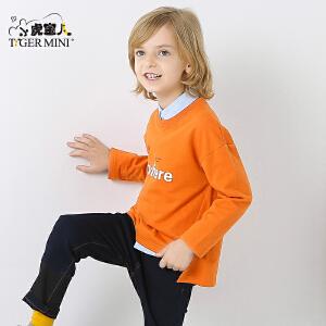 小虎宝儿童装男童套头卫衣儿童纯棉打底衫秋款2018春季新款韩版潮