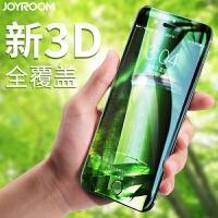 机乐堂原装iPhone8钢化膜苹果8钢化膜3D曲面全屏覆盖8plus手机抗蓝光