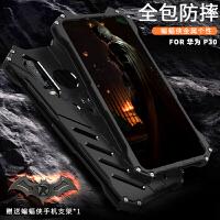 华为P30手机壳Pro保护套mate金属20全包p防摔10个性plus外壳x潮牌