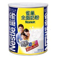 [当当自营] 雀巢 全脂奶粉900g/罐