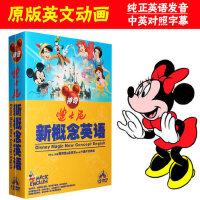 迪士尼神奇英语动画片学习启蒙视高清频教材光盘12dvd光碟片