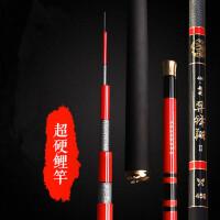 碳素28调鱼竿4.5超轻超硬台钓竿鲤鱼竿5.4米鱼杆