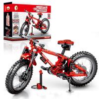 小颗粒积木山地越野自行车积械密码科技系列拼插玩具 满月周岁生日礼物六一圣诞节新年礼品